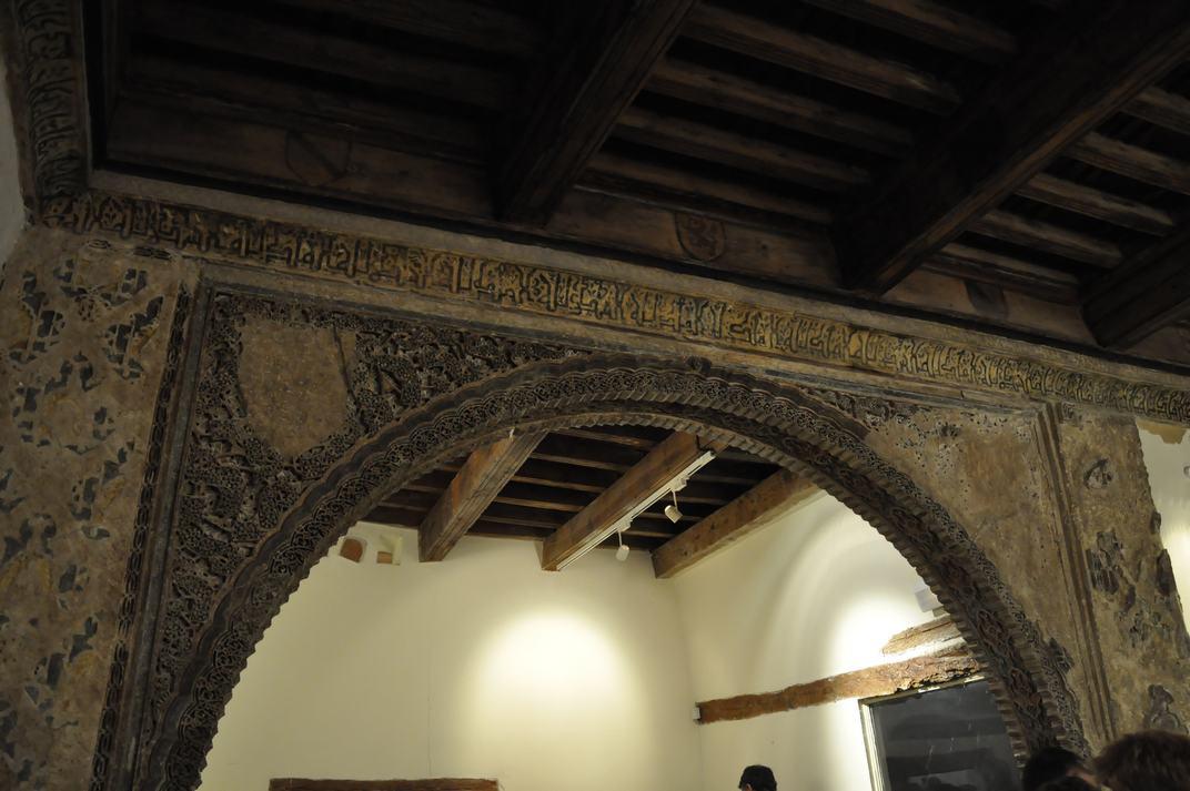 Arc de la Casa del Doncel de Sigüenza de Castella-La Manxa