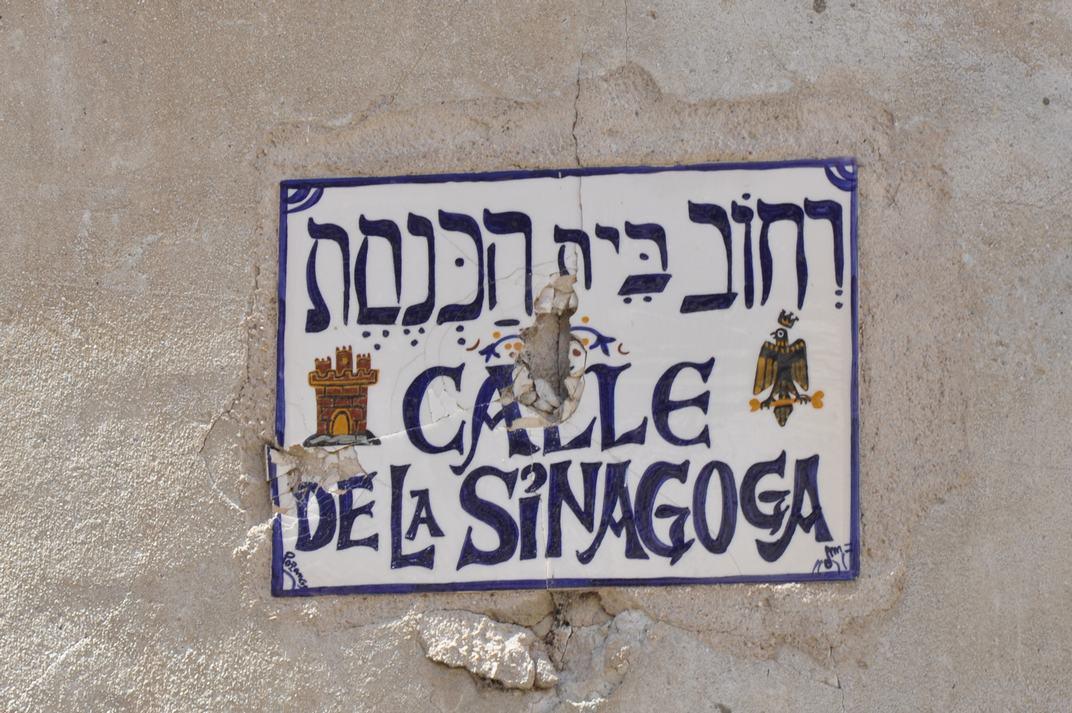 Barri jueu de Sigüenza de Castella-La Manxa