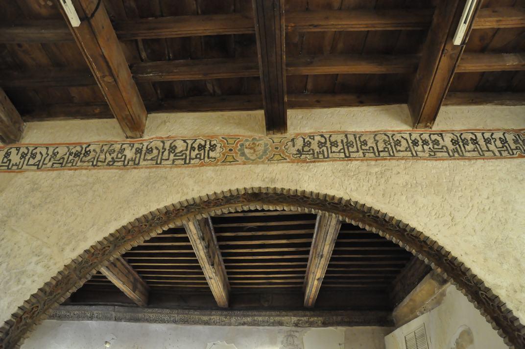 Detall de la Casa del Doncel de Sigüenza de Castella-La Manxa