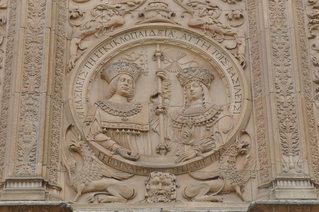 Escut dels Reis Catòlics de la façana principal de la Universitat de Salamanca
