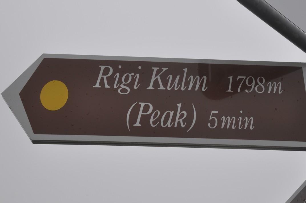 Indicació al Rigi Kulm