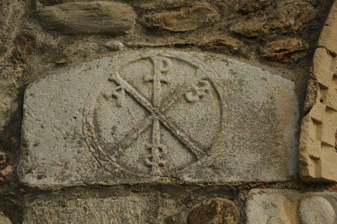 Crismó de la basílica de Sant Just de Valcabrère