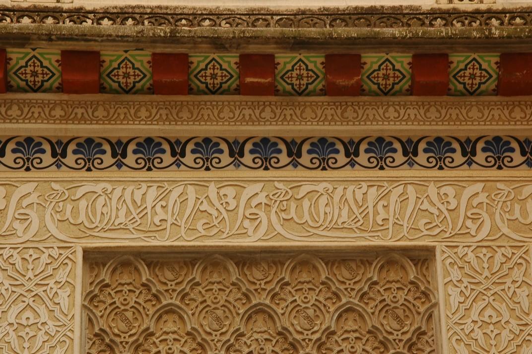 Murs esgrafiats de La Giralda de L'Arboç