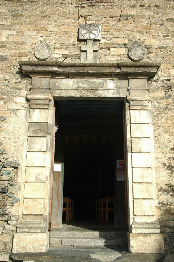 Portada de l'església de Santa Maria de Vilamòs