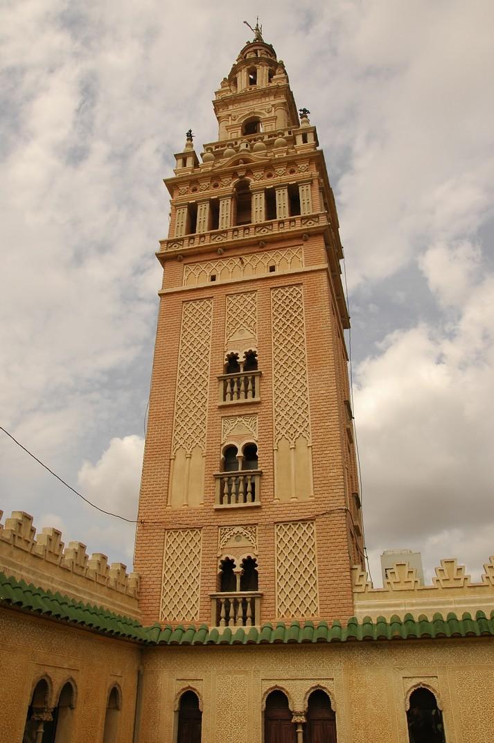 Torre de la Giralda de L'Arboç