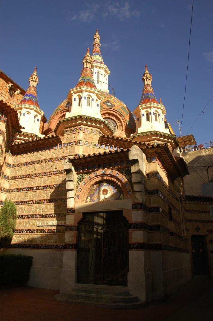 Capella de Santíssim de l'església de Sant Romà de Lloret de Mar