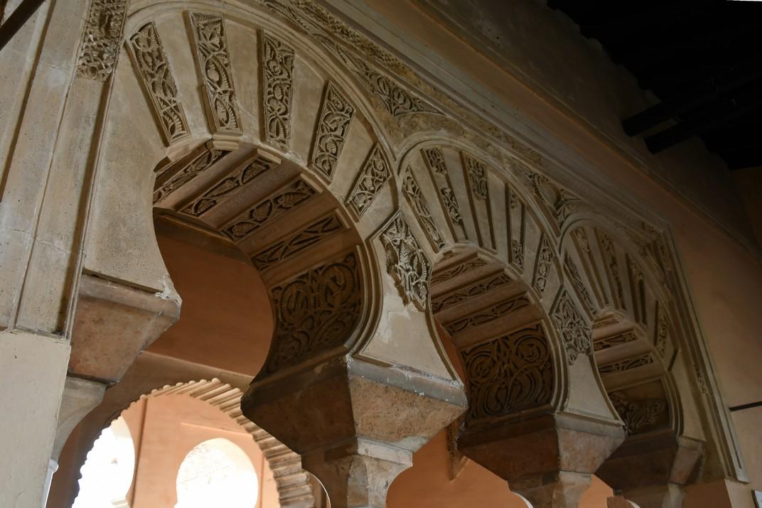 Pavelló dels Arcs Lobulats del Palau Taifa de l'Alcassaba de Màlaga