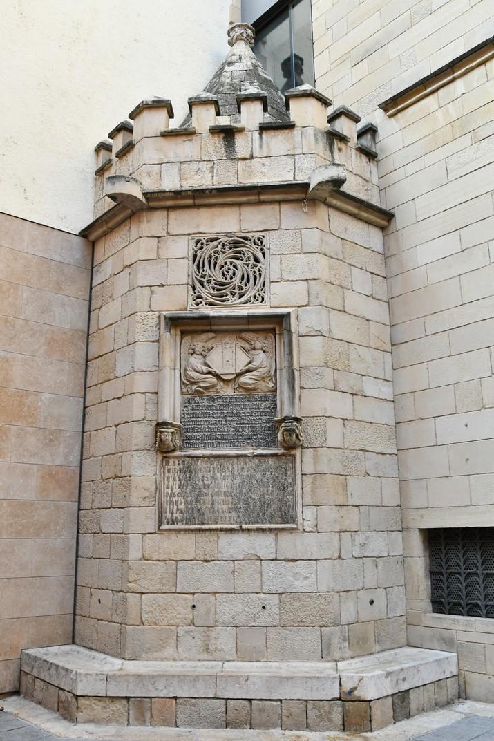 Font de la Ciutat de Tortosa