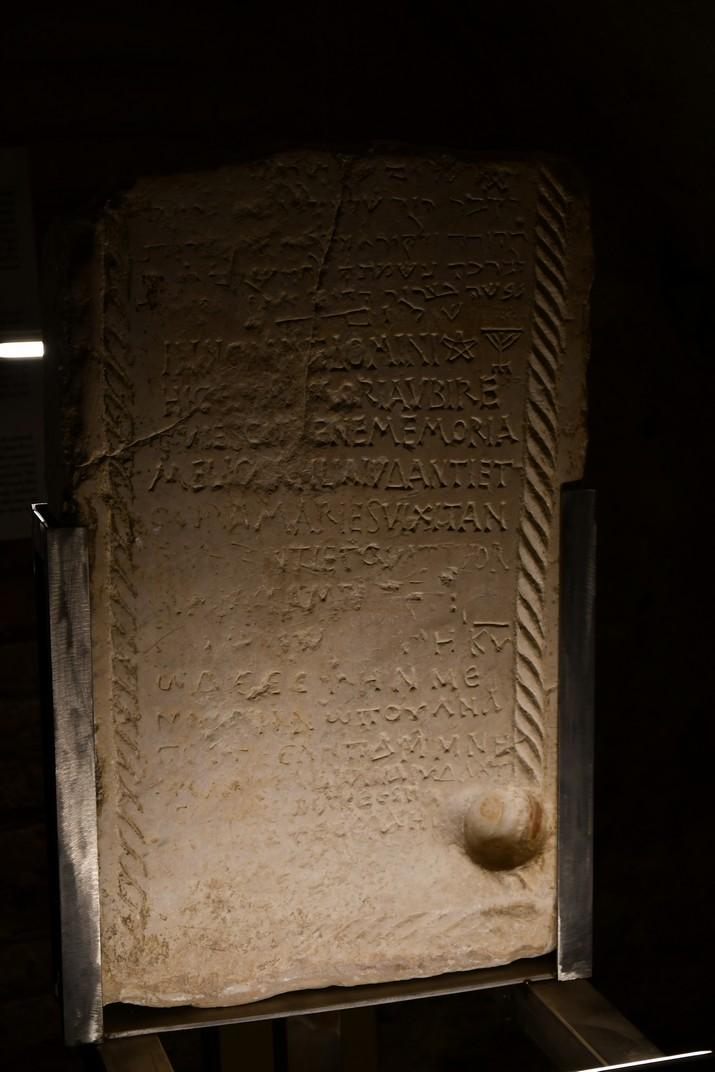 Inscripcions de l'exposició permanent de la Catedral de Tortosa
