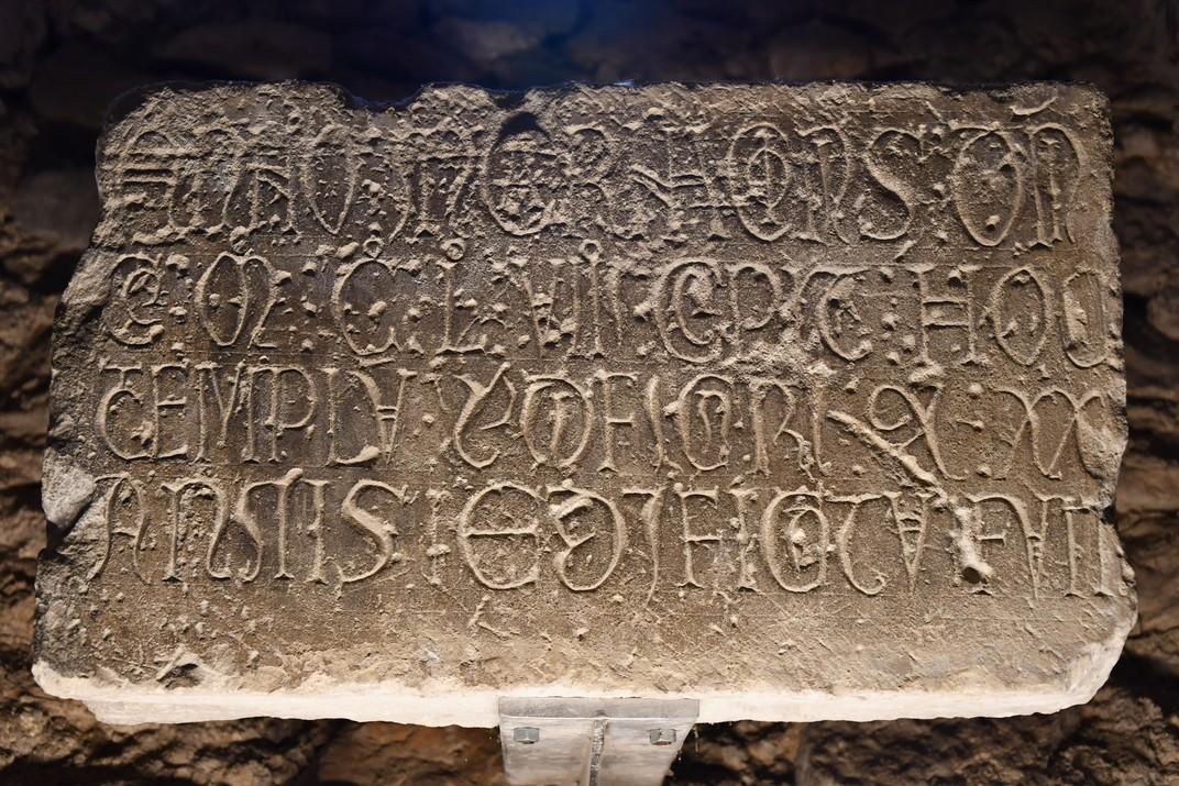 Inscripcions lapidàries de l'exposició permanent de la Catedral de Tortosa