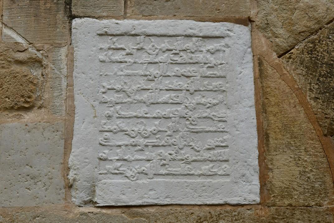 Làpida de la Catedral de Tortosa