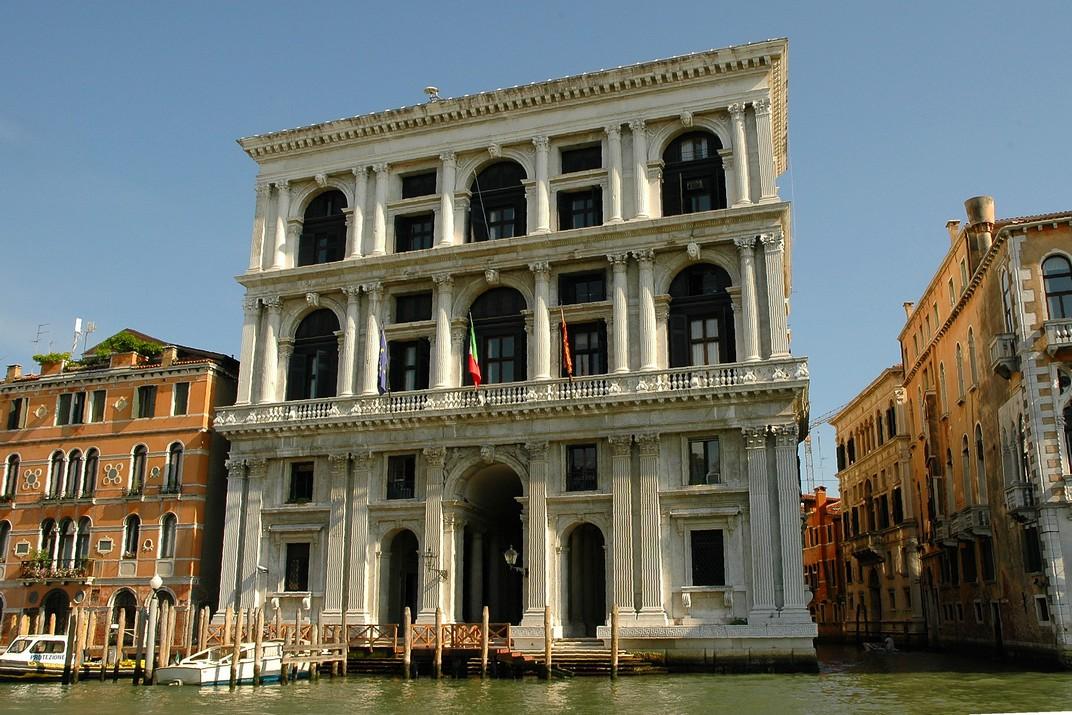Palau Grimani de Venècia