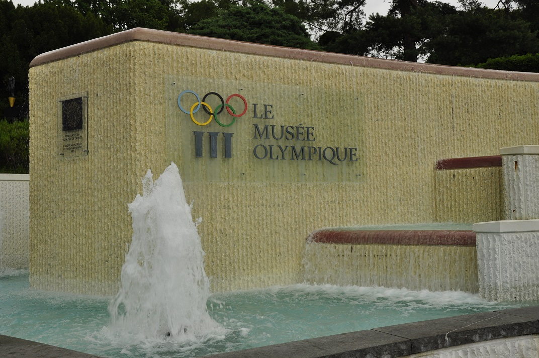 Entrada del Museu Olímpic de Lausana